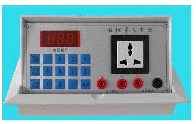 xg101d 物理学生数字安全电源